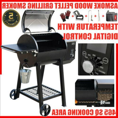max 500 wood pellet grill 8 in